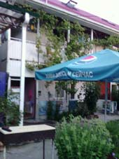 Частный дом Натали в поселке Аше