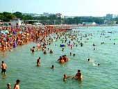 Отдых в городе Геленджик на Черном море